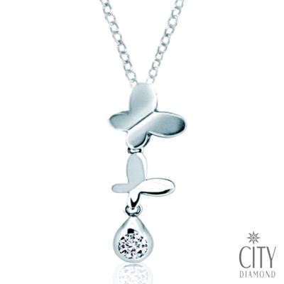 City Diamond『蝶之晶淚』8分鑽石墜子