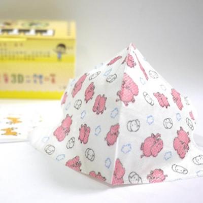 柔仕 兒童3D立體印花口罩x3盒
