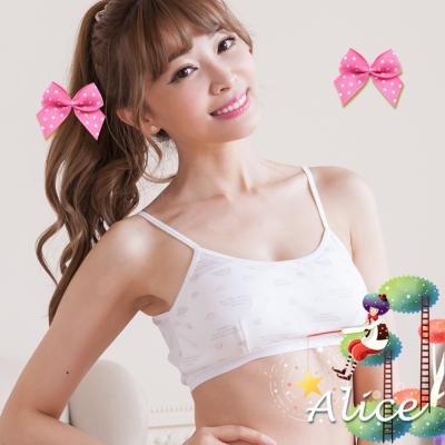 內衣 粉紅愛心基礎細肩帶背心 2件組 艾莉絲少女