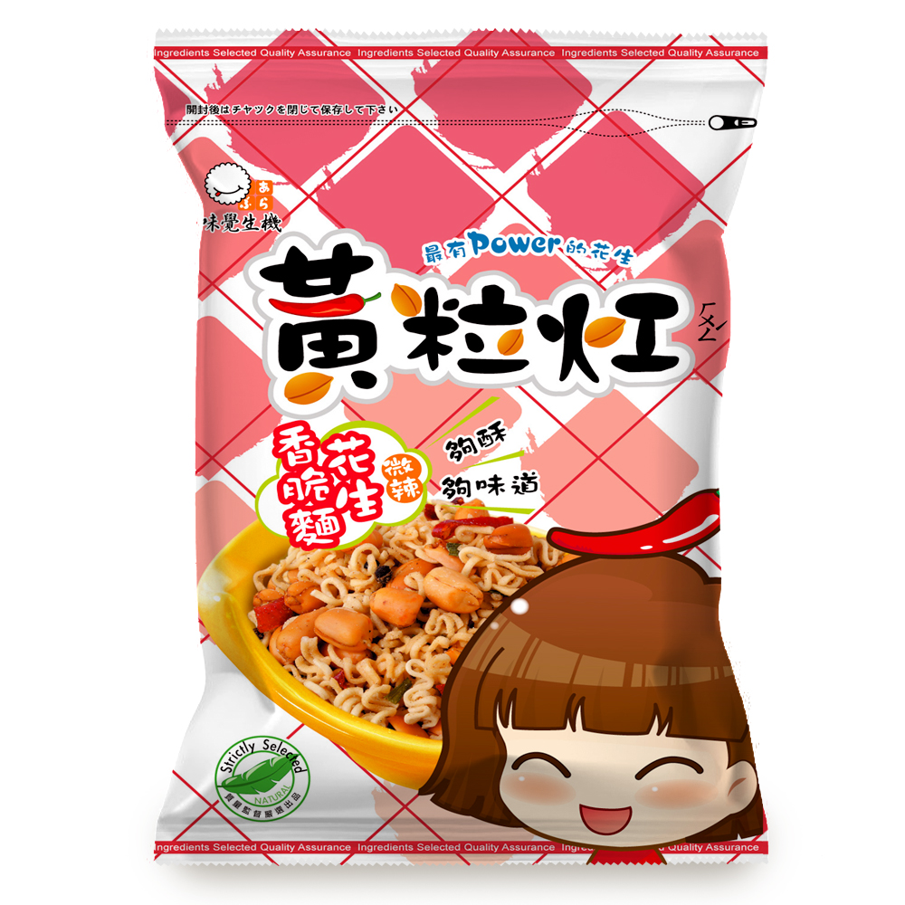 黃粒紅 黃金脆麵-胡椒(180g)