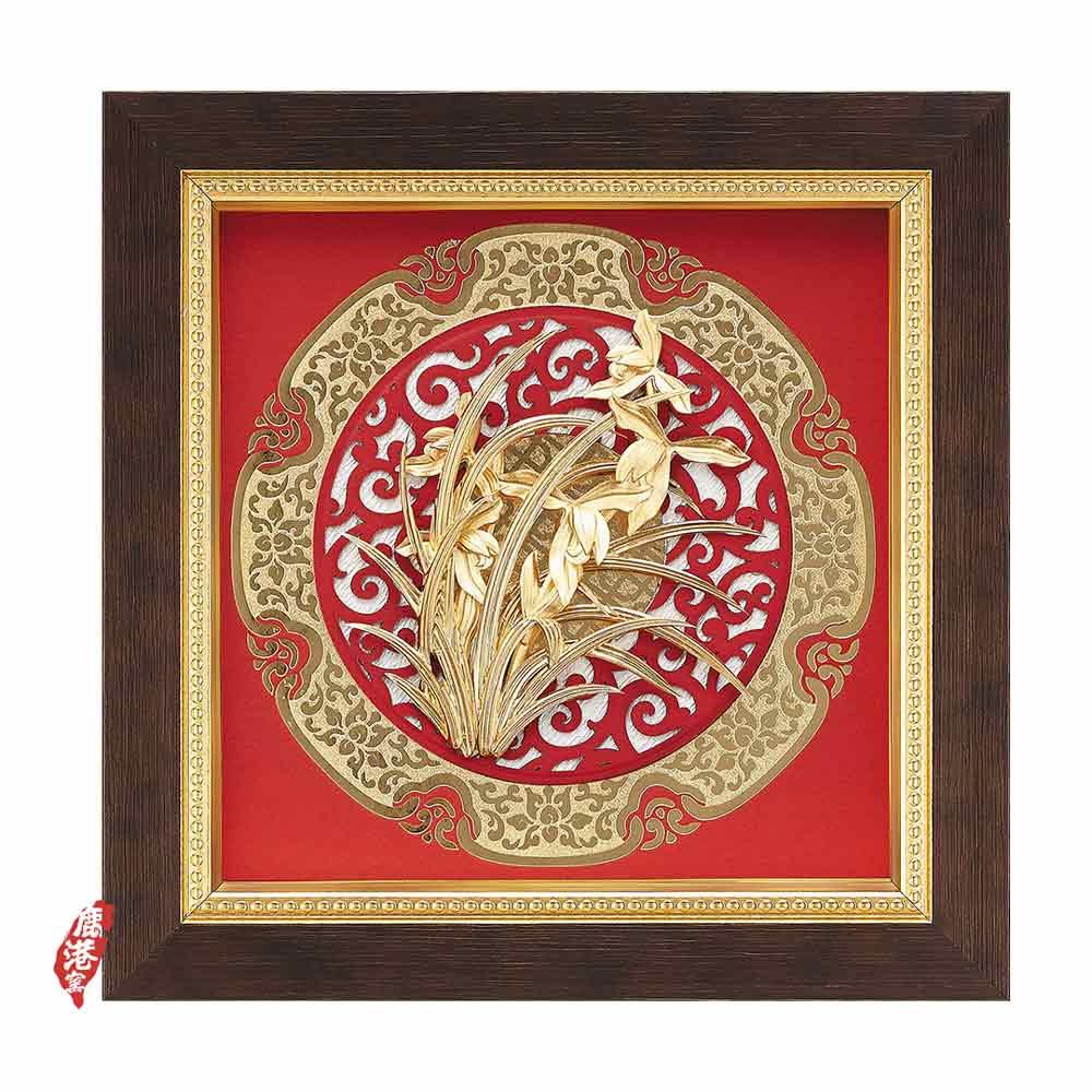 鹿港窯-立體金箔畫-蘭香怡德(圓形窗花系列20.5x20.5cm)