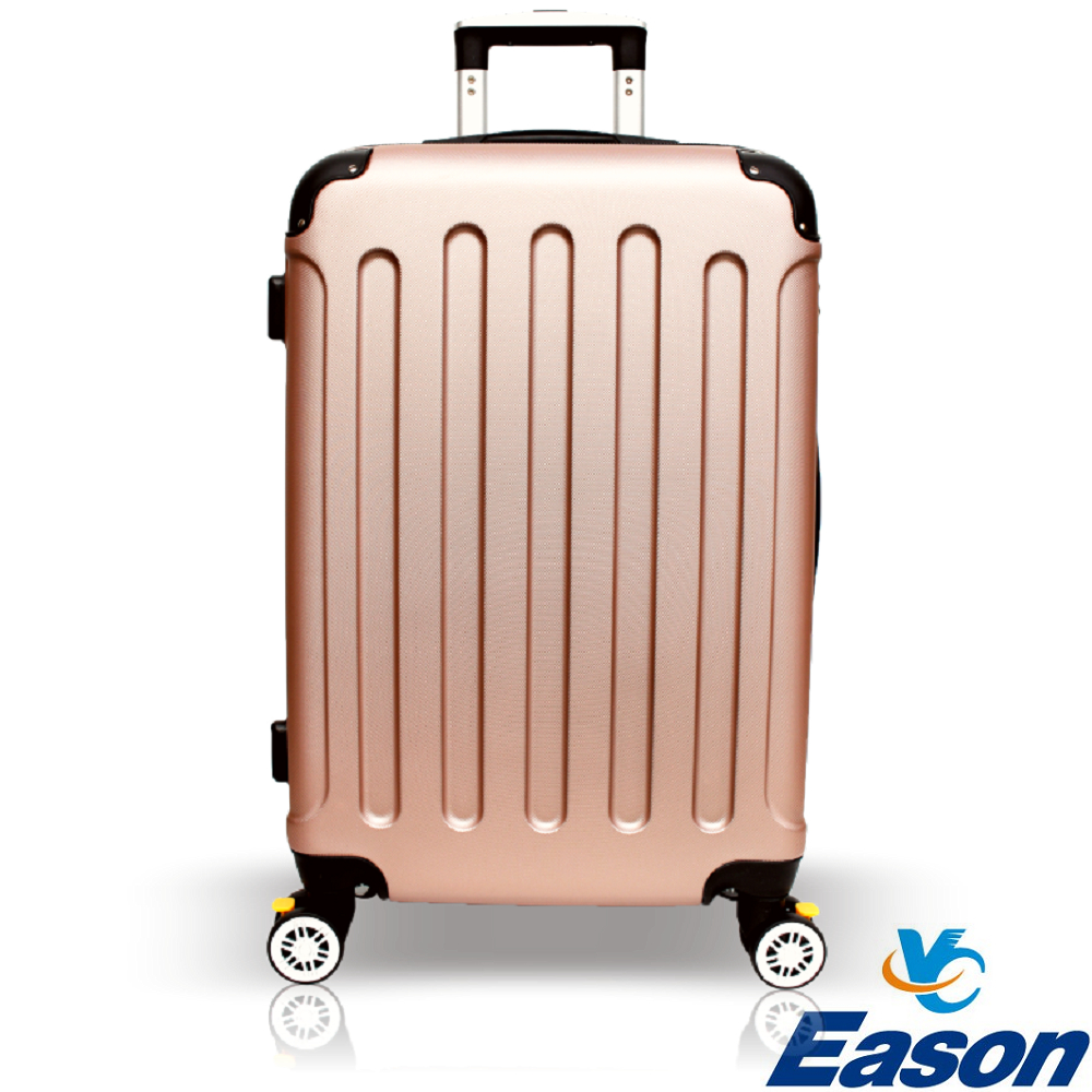 YC Eason 西雅圖20吋海關鎖款ABS行李箱 粉金