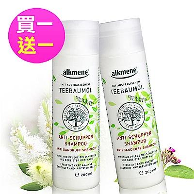 (買一送一)德國alkmene 天然茶樹精油控屑保濕洗髮精200ml