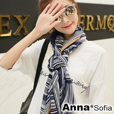 AnnaSofia-交叉平行線-拷克邊韓國棉圍巾披肩-藏藍黃帶系