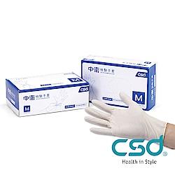 中衛 檢驗手套-乳膠有粉(100支x 2盒入)