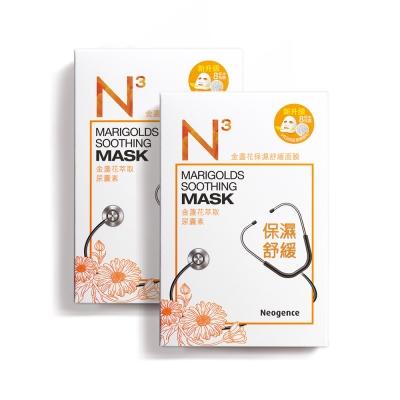 Neogence霓淨思 N3金盞花保濕舒緩面膜8片/盒★2入組