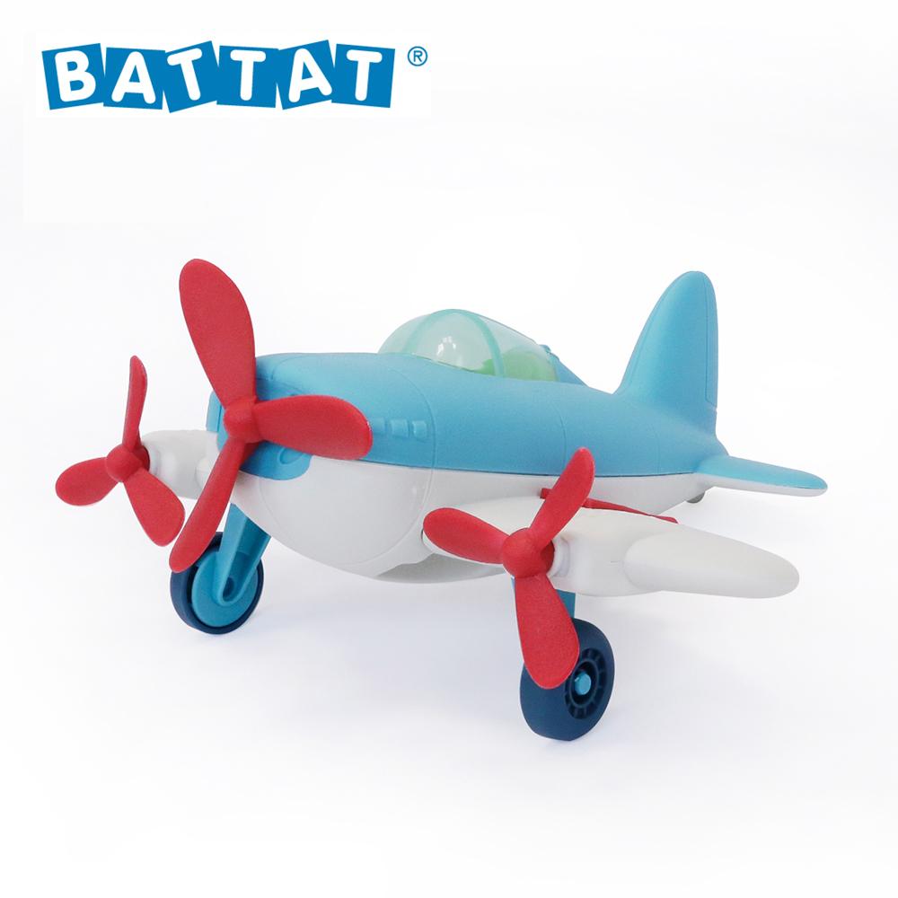 美國【Battat】急轉彎戰鬥機_WW系列