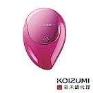 日本 KOIZUMI 音波磁氣美髮梳 攜帶款附保護蓋 KZB-0050