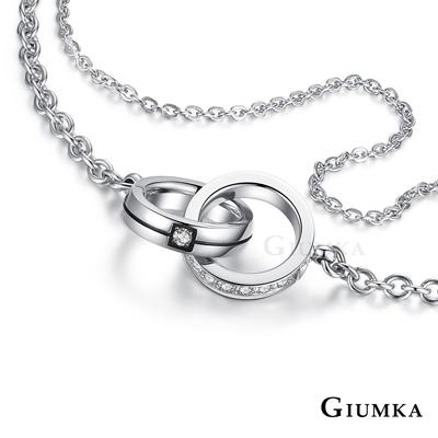 GIUMKA白鋼雙環雙圈手鍊 層次雙鏈簡約風格-共10款