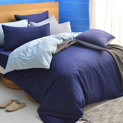 英國Abelia 漾彩混搭 加大四件式天使絨被套床包組-深藍*水藍