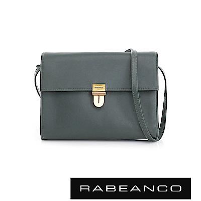 RABEANCO 時尚風琴式設計多夾層信封包 暗雲杉綠