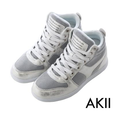 AKII韓國空運‧韓流金屬布面裂紋氣墊內增高鞋-銀