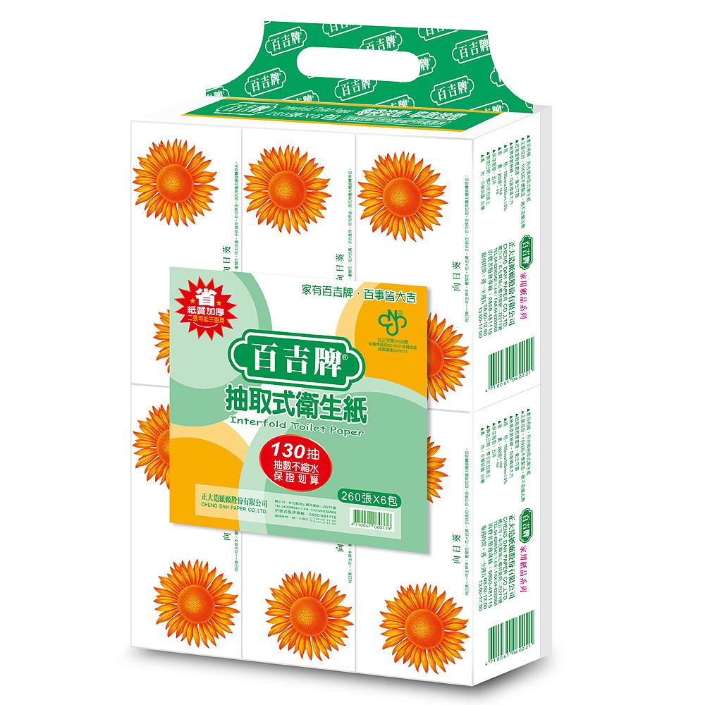 百吉牌抽取衛生紙(130抽x48包/箱)