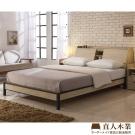日本直人木業-Light industrial 輕工業風5尺收納床組