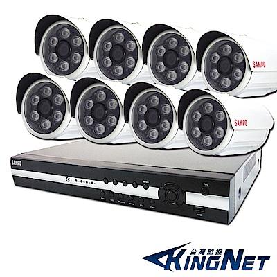 【KINGNET】聲寶HD 1080P 16路DVR+8支 1080P攝影機監控套餐