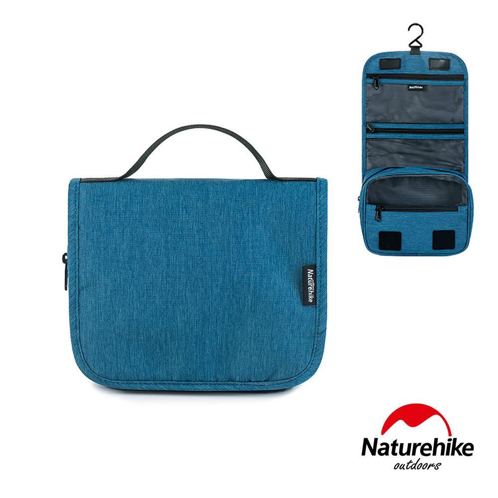 Naturehike 吊掛式萬用旅行收納防水分裝盥洗包 藍色