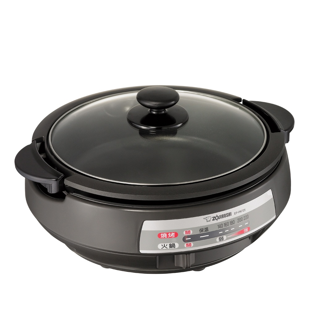 象印 3.7L鐵板萬用鍋(EP-PAF25)