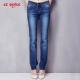 ETBOITE 箱子 BLUE WAY Skinny彈性小直筒褲 product thumbnail 1