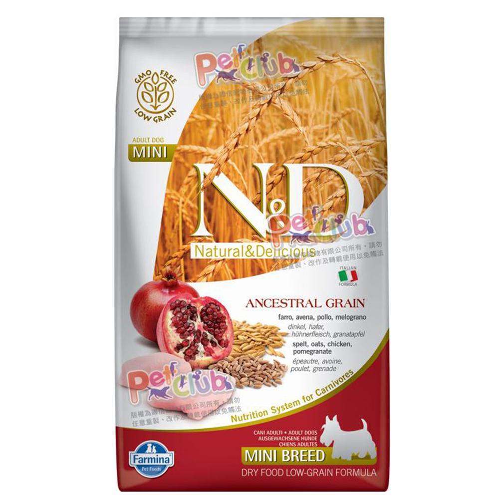 Farmina法米納 ND挑嘴成犬天然糧-雞肉石榴-小顆粒(LD-2)7kg