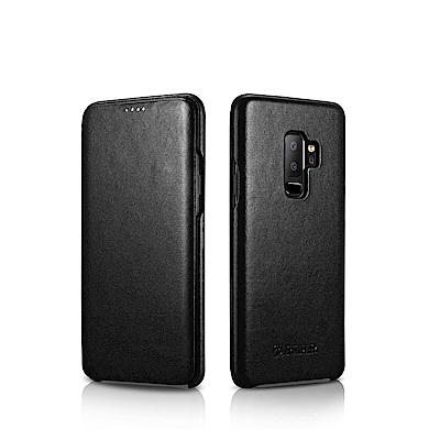 ICARER 奢華曲風 SAMSUNG Galaxy S9+ 磁吸側掀手工真皮皮...