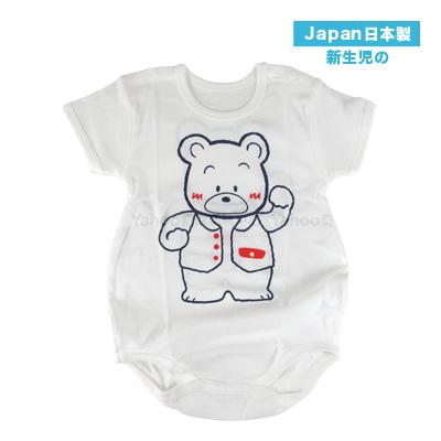日本製肩開包屁衣(小熊)18M