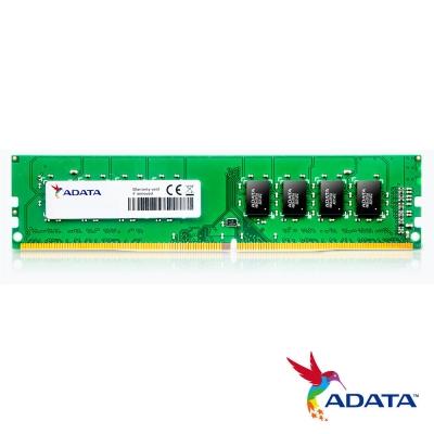 威剛ADATA DDR4 2400/8G RAM桌上型記憶體