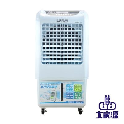 福利品-大家源-勁涼負離子遙控空調扇-TCY-89