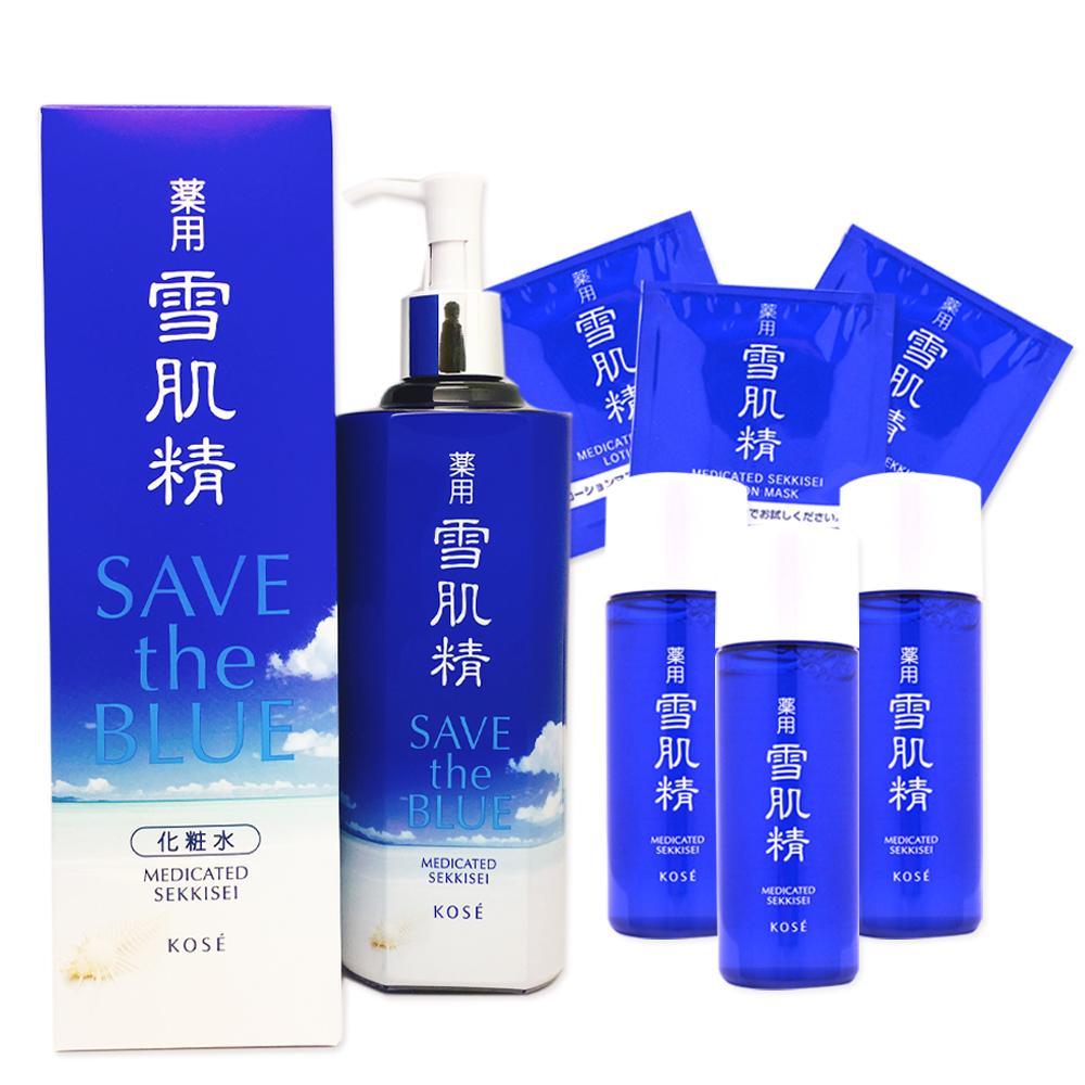 KOSE高絲  雪肌精化妝水面膜組(海洋限定版)