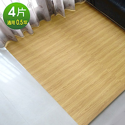 Abuns 高級熱感淺橡木紋62CM大巧拼地墊-附贈邊條(4片裝-適用0.5坪)