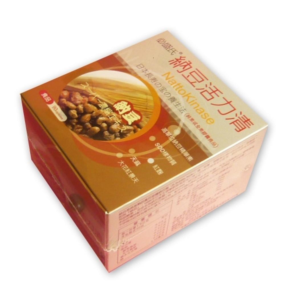 草本之家-素食專用-納豆活力清(90粒X3盒)