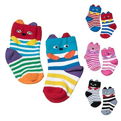WHY AND 1/2 mini 條紋短襪 多色可選