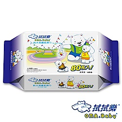 拭拭樂 超純水親子熊潔膚柔膚巾運動會80抽x36包/箱