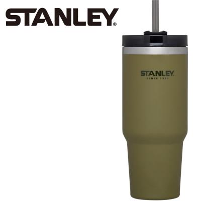 【美國Stanley】冒險系列手搖飲料吸管杯0.88L-橄欖綠