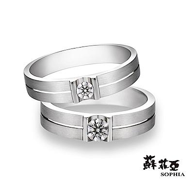 蘇菲亞SOPHIA 結婚對戒 - 愛情證書鑽石對戒