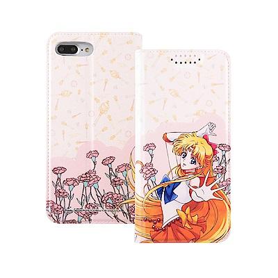 美少女戰士 iPhone 7/8 Plus(5.5吋) 皮套_金星仙子