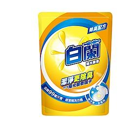 白蘭 陽光馨香洗衣精補充包 1.6Kg