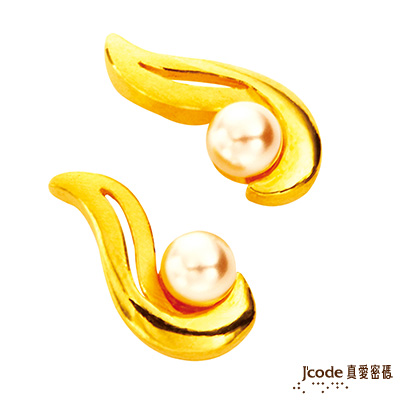 J code真愛密碼金飾 珠聯璧合純金耳環 約<b>0</b>.55錢