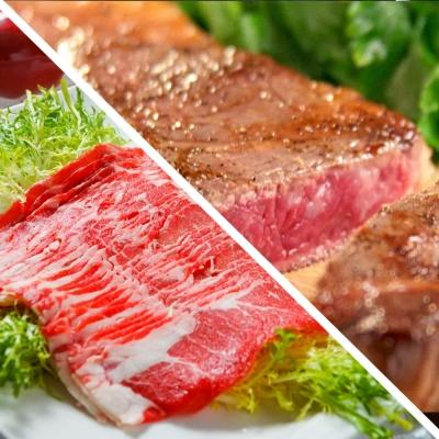 好神 美國特選安格斯嫩肩牛排+霜降牛肉片20件組(牛排10片+肉片10包)
