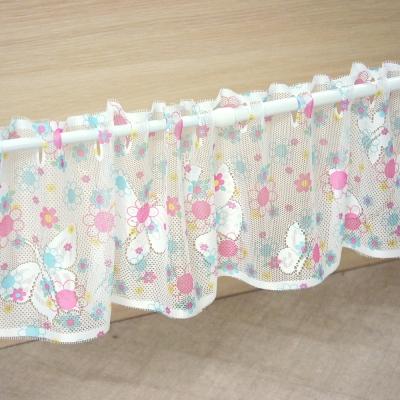布安於室-舞蝶針織一片式短門簾(2入組)