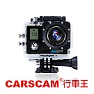 CARSCAM行車王 4K WIFI雙螢幕防水機車用行車紀錄器-單機(贈專用搖控器)-急速配