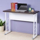 Homelike 查理100x40工作桌-加厚桌面