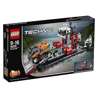 2018 樂高LEGO 科技系列 - LT42076 氣墊船