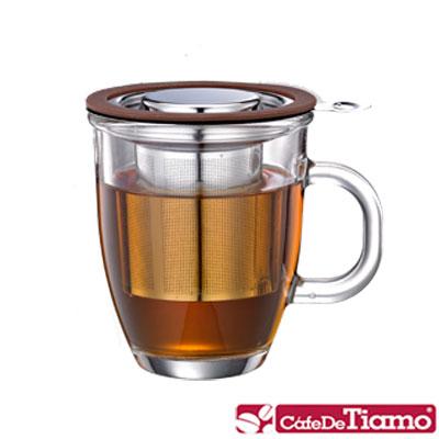 Tiamo 亮彩附蓋不鏽鋼濾網玻璃馬克杯445ml-五色(HG1750)