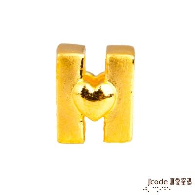 J'code真愛密碼 H英文字母黃金串珠