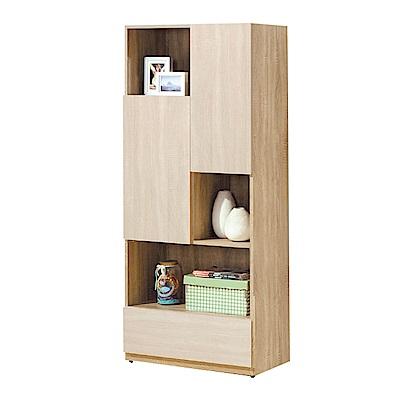 品家居  奧格斯2.5尺橡木紋展示櫃/收納櫃-75x40x180cm免組