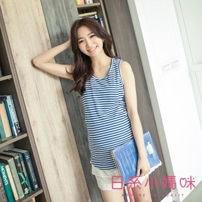 日系小媽咪孕婦裝-台灣製哺乳衣~條紋顯瘦背心上衣 (共六色)