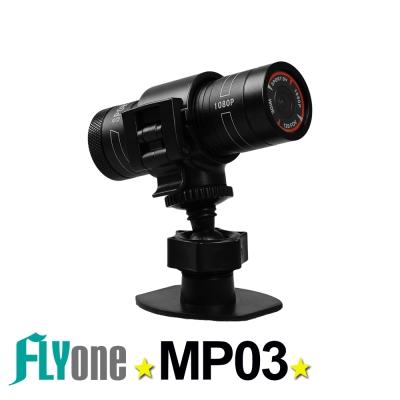 [8月開箱DM]FLYone MP03 防水運動攝影機/機車行車記錄器- 急速配