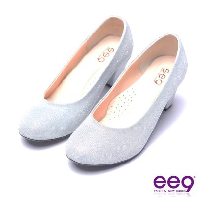 ee9 芯滿益足名媛專屬簡約百搭素面粗跟鞋 銀色