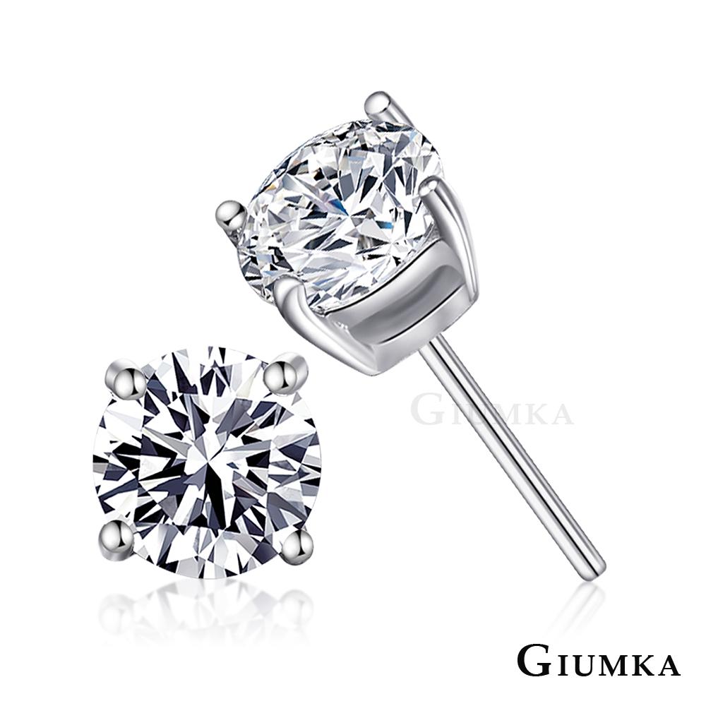 GIUMKA925純銀耳環耳釘爪鑲單鑽 4MM