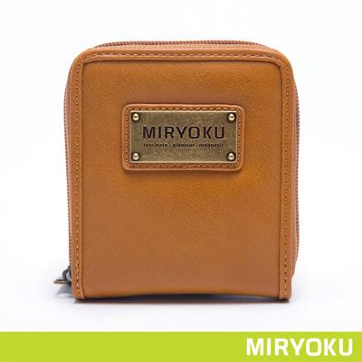 MIRYOKU-清新簡約系列-簡約軟質拉鍊短夾-駝